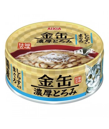 Aixia Kin-can Rich – Tuna w/Whitebait Canned Cat Formula 70g