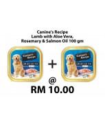[Bundle] Canine's Recipe Lamb with Aloe Vera, Rosemary & Salmon Oil 100 gm x 2