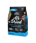 Absolute Holistic Air Dried (Blue Mackerel & Lamb) 1kg