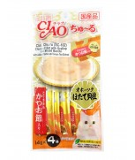 Ciao Chu-ru Chicken Fillet with Scallop and Sliced Bonita 14gm x 4