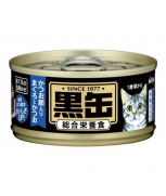 Aixia Kuro-can Mini Tuna and Skipjack Tuna with Dried Skipjack 80g