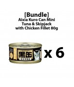 [Bundle] Aixia Kuro-can Mini Tuna and Skipjack Tuna with Chicken Fillet 80g x 6