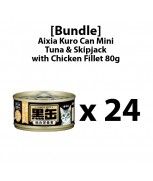 [Bundle] Aixia Kuro-can Mini Tuna and Skipjack Tuna with Chicken Fillet 80g x 24