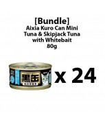 [Bundle] Aixia Kuro-can Mini Tuna and Skipjack Tuna with Whitebait 80g x 24