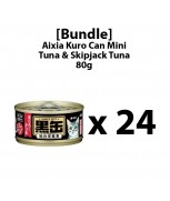 [Bundle] Aixia Kuro-can Mini Tuna and Skipjack Tuna 80g x 24