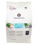 Natural Core Eco Value S1 Grain Free Canine Formula 1kg
