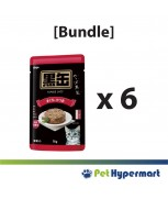 [Bundle] Aixia Kuro-Can Pouch Tuna & Skipjack Tuna Cat Food 70g x 6