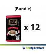 [Bundle] Aixia Kuro-Can Pouch Tuna & Skipjack Tuna Cat Food 70g x 12
