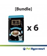[Bundle] Aixia Kuro-Can Pouch Tuna & Skipjack Tuna With Whitebait Cat Food 70g x 6