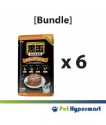 [Bundle] Aixia Kuro-Can Pouch Tuna & Skipjack Tuna With Chicken Fillet Cat Food 70g x 6