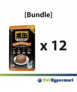 [Bundle] Aixia Kuro-Can Pouch Tuna & Skipjack Tuna With Chicken Fillet Cat Food 70g x 12