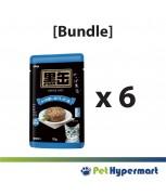 [Bundle] Aixia Kuro-Can Pouch Tuna & Skipjack Tuna With Dried Skipjack Cat Food 70g x 6