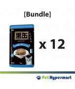 [Bundle] Aixia Kuro-Can Pouch Tuna & Skipjack Tuna With Dried Skipjack Cat Food 70g x 12