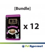 [Bundle] Aixia Kuro-Can Pouch Tuna & Skipjack Tuna With Salmon Cat Food 70g x 12