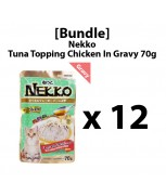 [Bundle] Nekko Pouch Cat Food Tuna Topping Chicken In Gravy 70g x 12