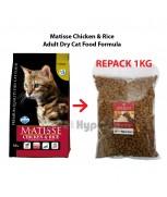 [REPACK] Matisse Chicken & Rice Cat Dry Formula 1kg