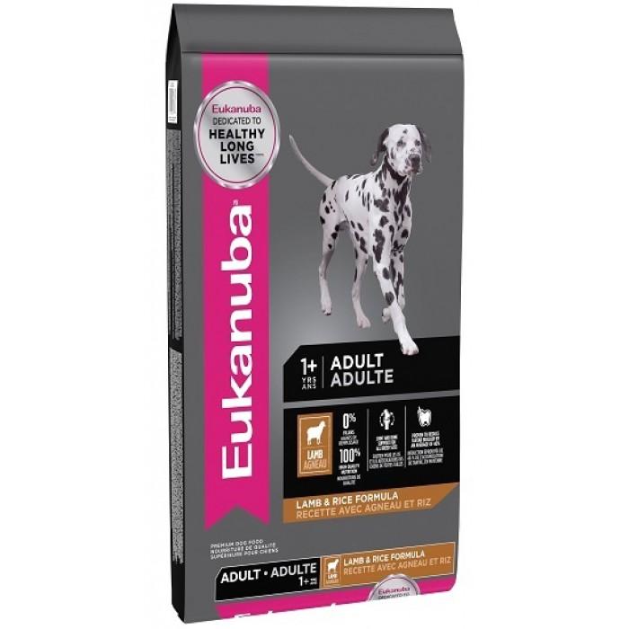 eukanuba-adult-medium-breed