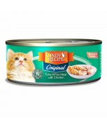 Cindy's Recipe Original Tuna Whitemeat with Chicken Canned Cat Formula 80gm