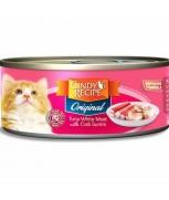 Cindy's Recipe Original Tuna with Crab Surimi Canned Cat Formula 80gm