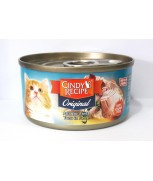 Cindy's Recipe Original Atlantic Fresh Tuna (Broth) Canned Cat Formula 80gm