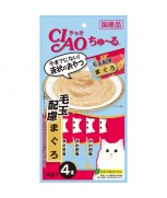 Ciao Chu-ru White Meat Tuna with Fiber 14gm x 4
