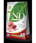 Farmina Natural & Delicious Chicken & Pomegranate Puppy Mini & Medium 2.5kg